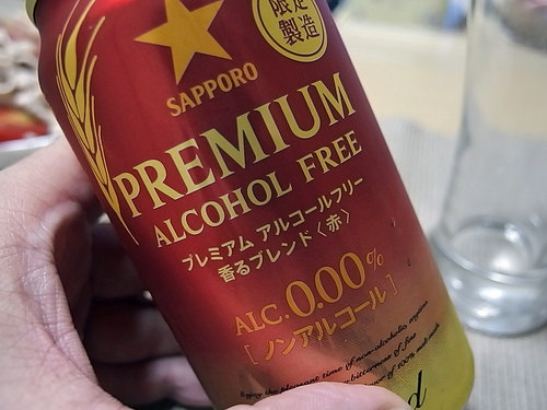 _A020061