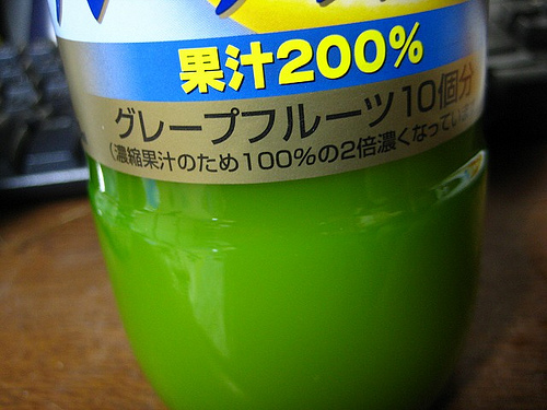 果汁200%表示