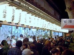 京都の十日戎