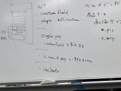 プログラミング実習室