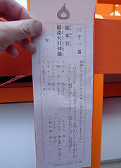 R1079126