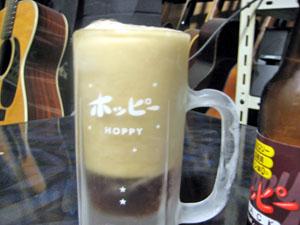 hoppy14