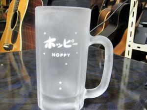 hoppy11