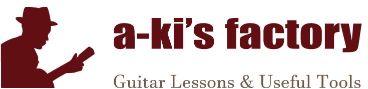 a-ki's factory更新情報